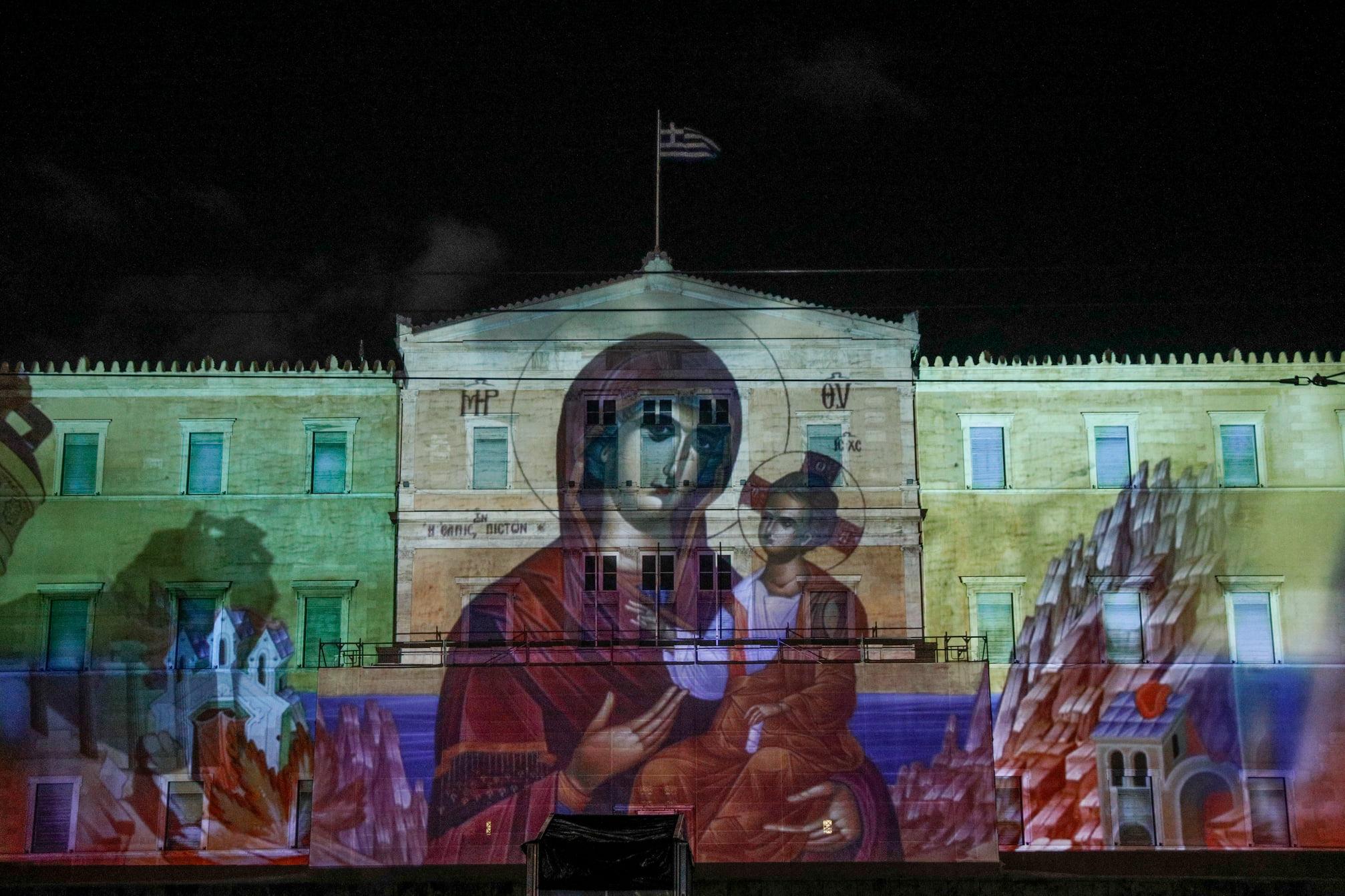 Προβολή για τις Ένοπλες Δυνάμεις και την Παναγία πάνω στο κτίριο της Βουλής  - The Press Project - Ειδήσεις, Αναλύσεις, Ραδιόφωνο, Τηλεόραση